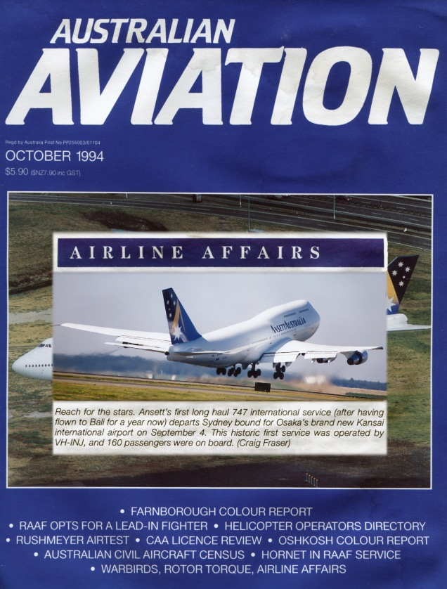FirstPublished - AAOct94a